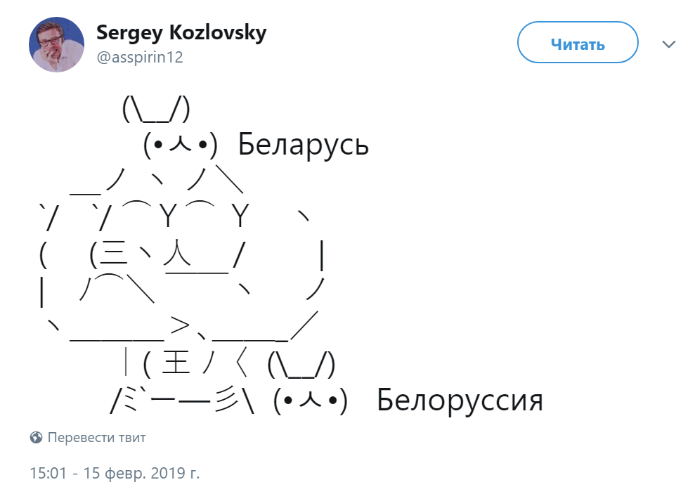 Мускулистый кролик и маленький кролик