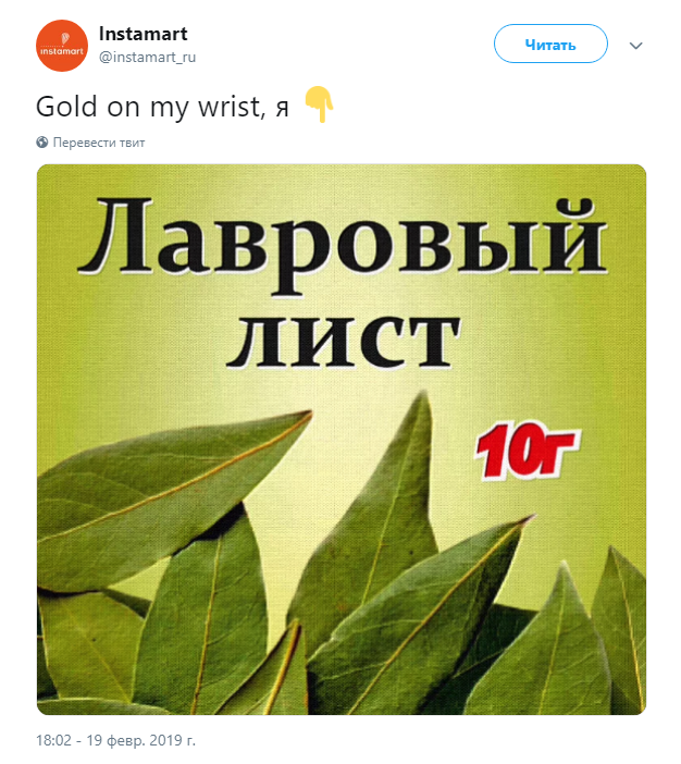 фейс юморист мемы