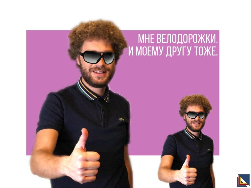 Мемы про Варламова и велодорожки