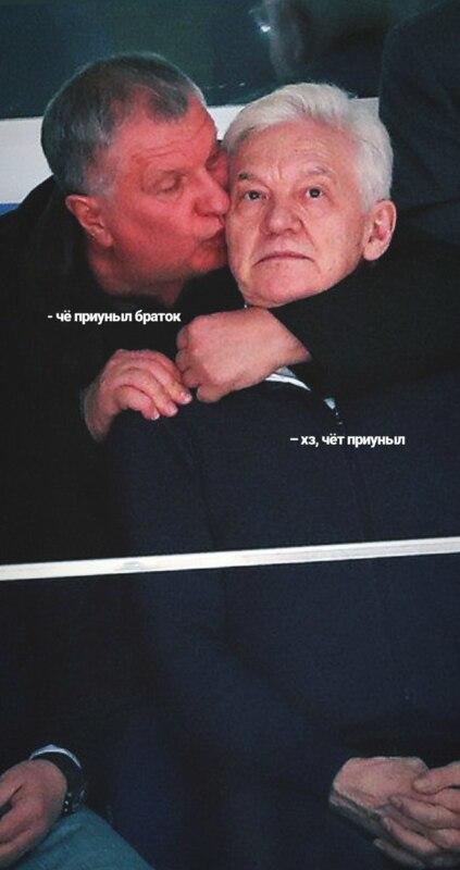 Сечин целует Тимченко