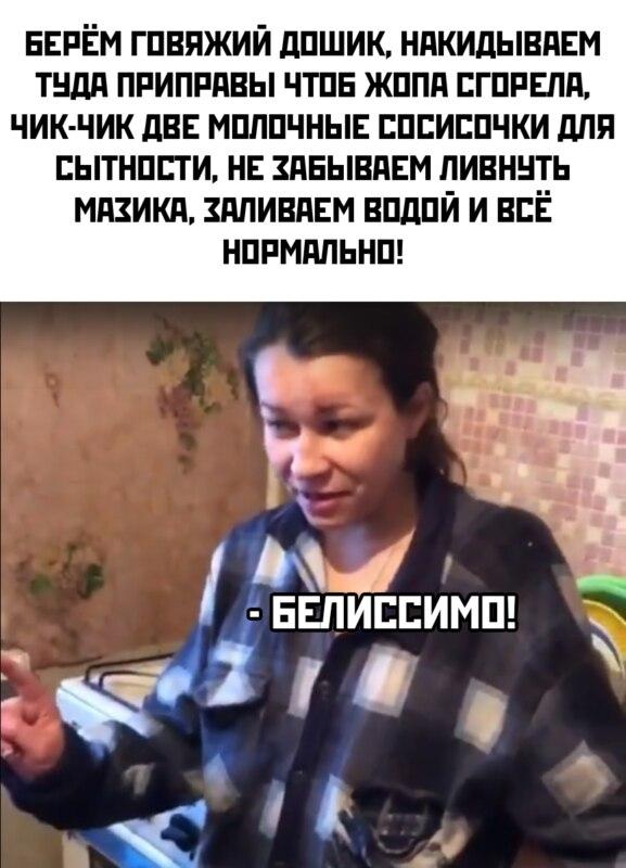 Мемы про Дикую Иришку