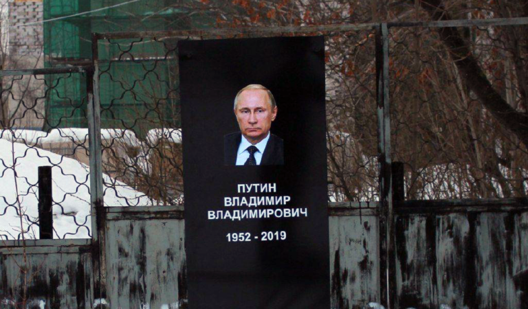 Могила Путина в Набережных Челнах обошлась автору в 28 суток ареста