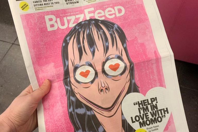 Buzzfeed напечатал газету о мемах