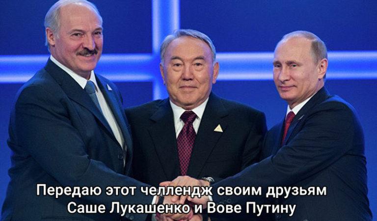 Резонанс: Назарбаев ушел в отставку, Астана теперь Нурсултан