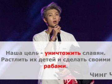 K-pop это сифилис