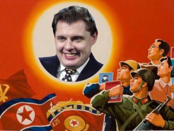 Евгений Понасенков мем