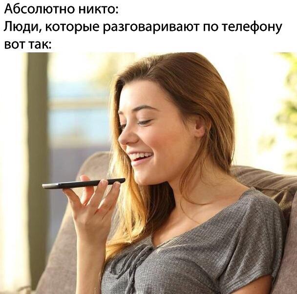 Абсолютно никто мем