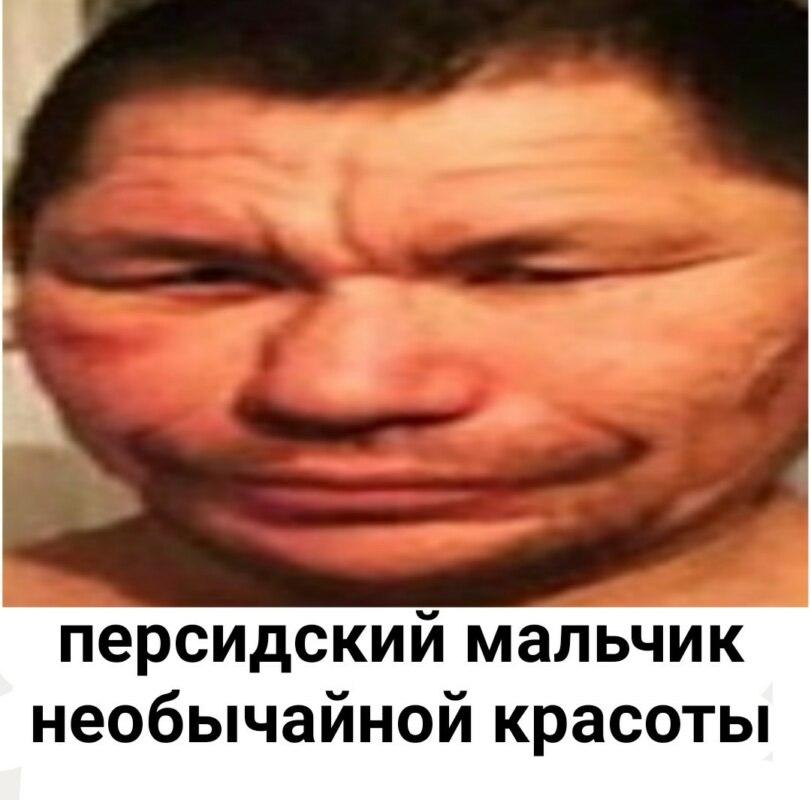 Мемы про Олега Монгола