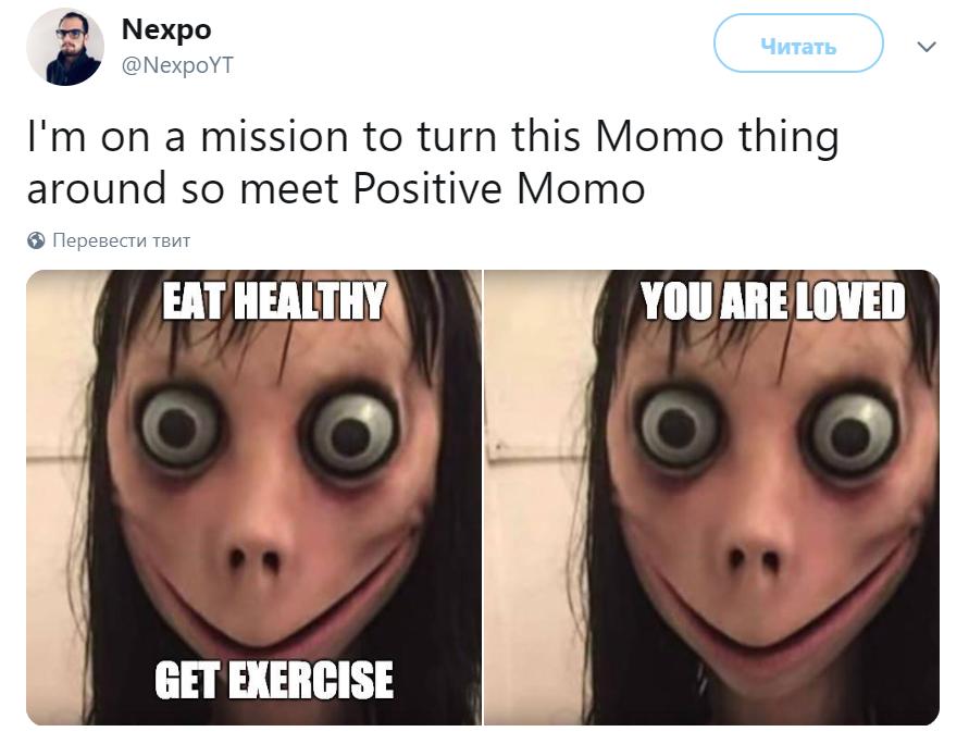 Момо вернулась. Люди фотошопят мем, чтобы он стал более позитивным