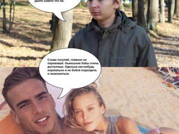Антон Бабкин Двач