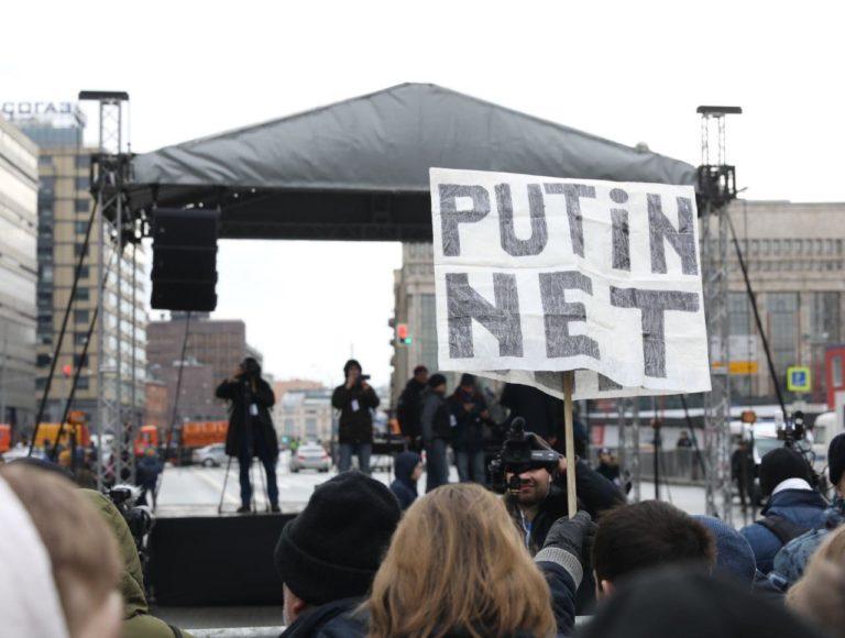 митинг за свободу интернета