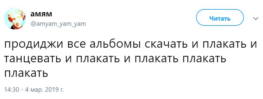 Кит Флинт из Продиджи умер