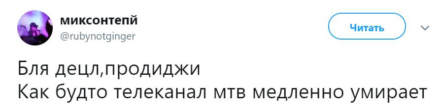 Кит Флинт Продиджи умер