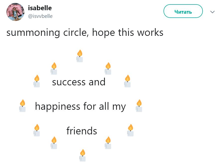 Мем с магическим кругом