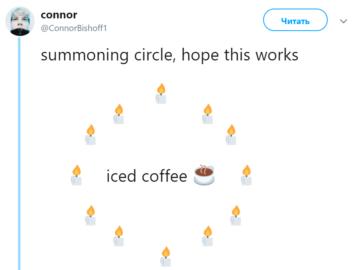 Summoning circle meme