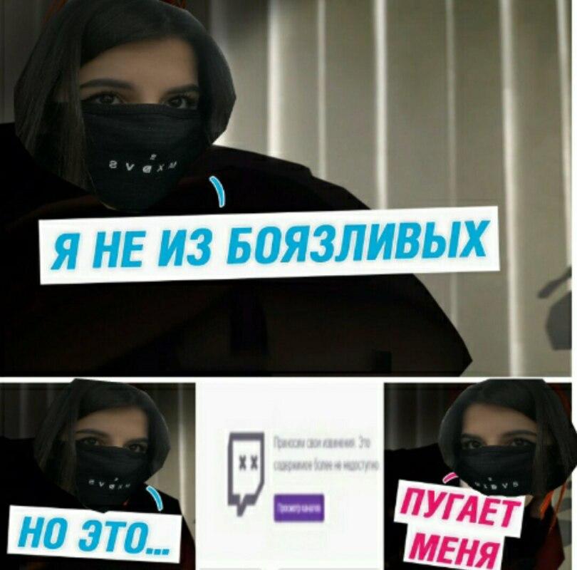 Тендерлибае мемы