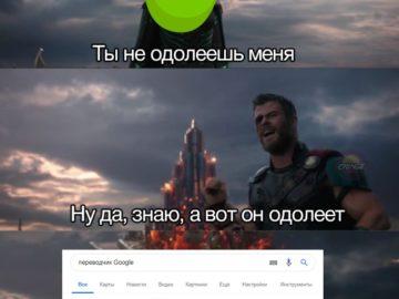 Duolingo мем