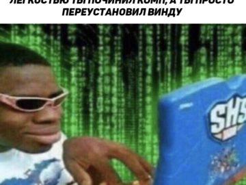Чернокожий хакер с синим игрушечным ноутбуком