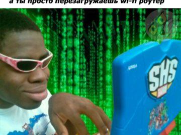 Негр хакер мем
