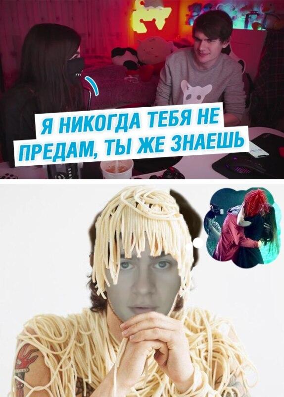 Мемы про Братишкина и Тендерлибае