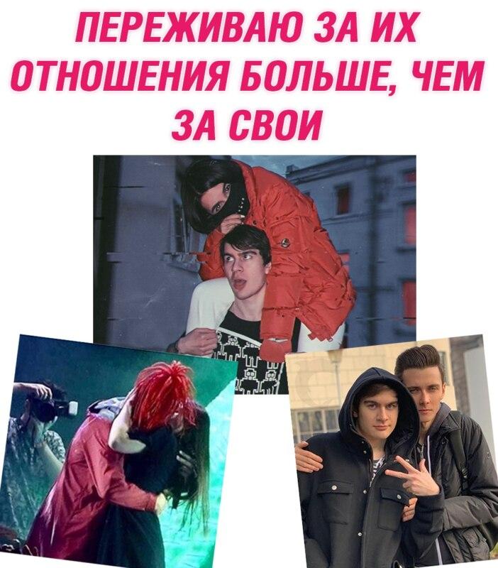 Братишкин и Тендерлибае встречаются или нет