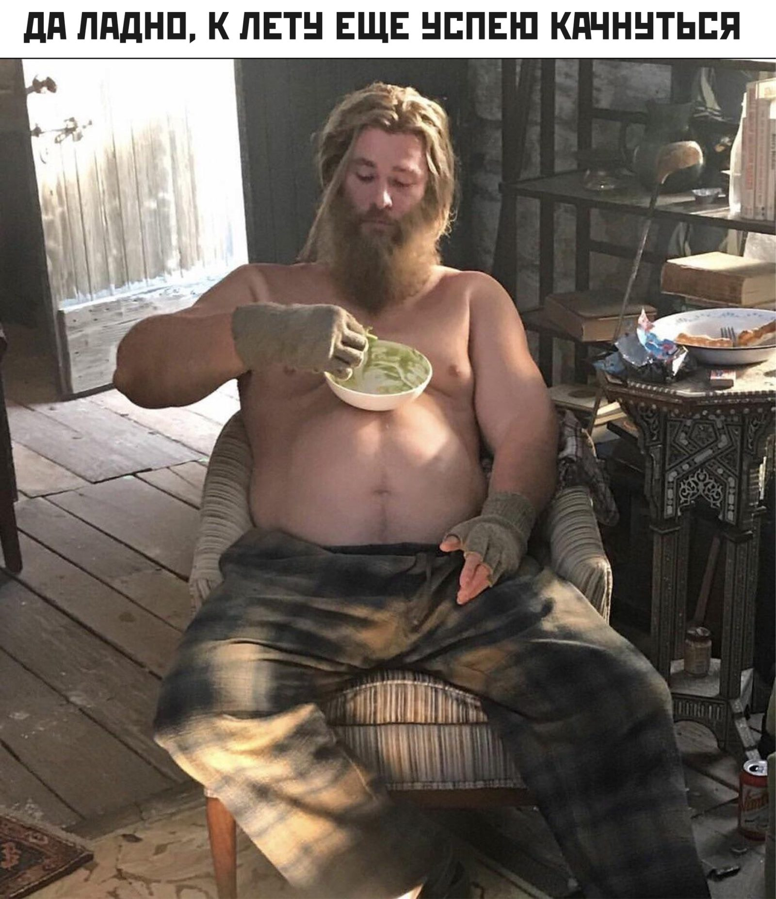 Мем про толстого Тора
