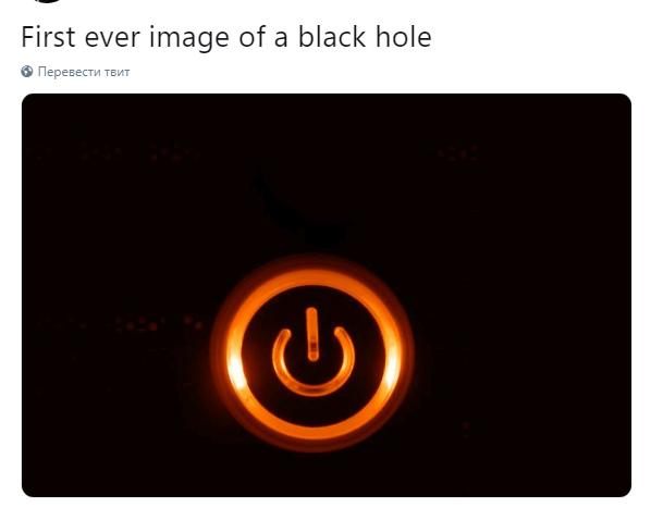 Фотография черной дыры