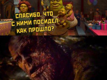 Чуть сам не погиб но дело сделано - мем с Таносом