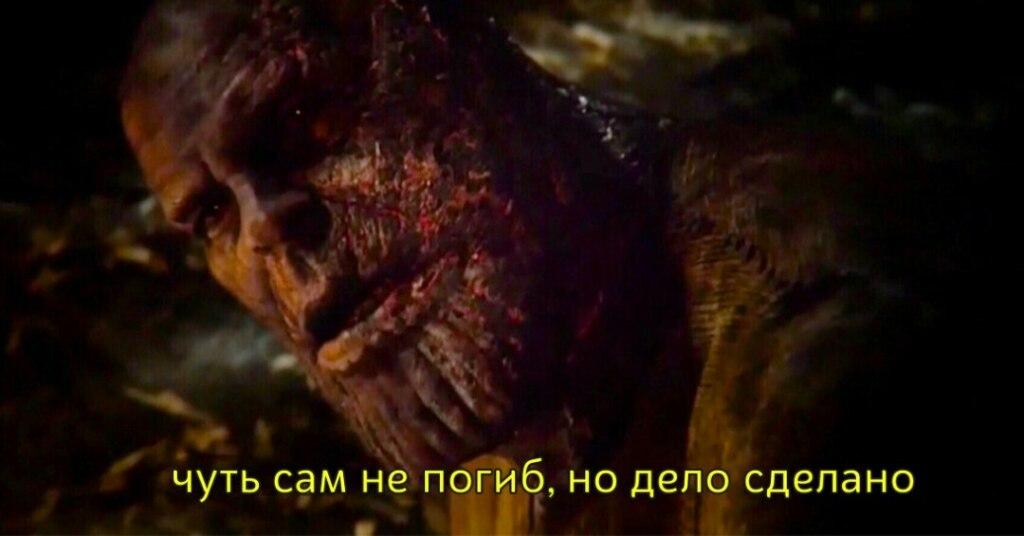 Чуть сам не погиб но дело сделано - шаблон мема с Таносом