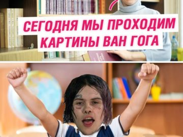 Джизус рэпер