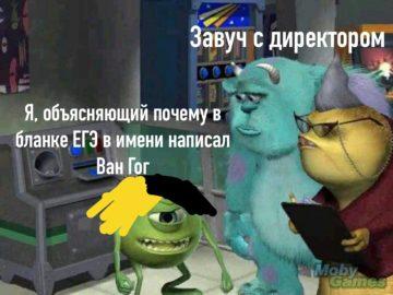 Джизус Ван Гог мемы