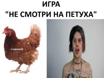 Мемы про Джизуса