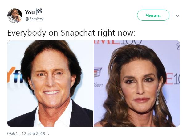 Гендерные фильтры Snapchat захватили интернет