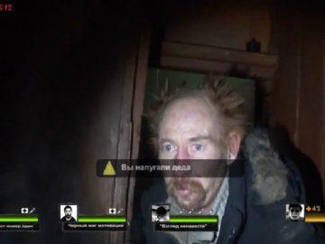 Вы напугали деда мем