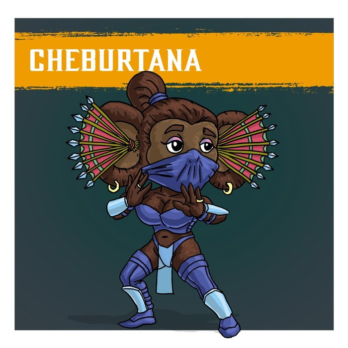 Cheburtana