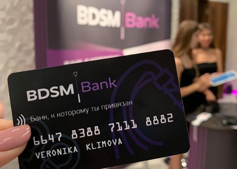 Bank bdsm Extreme BDSM
