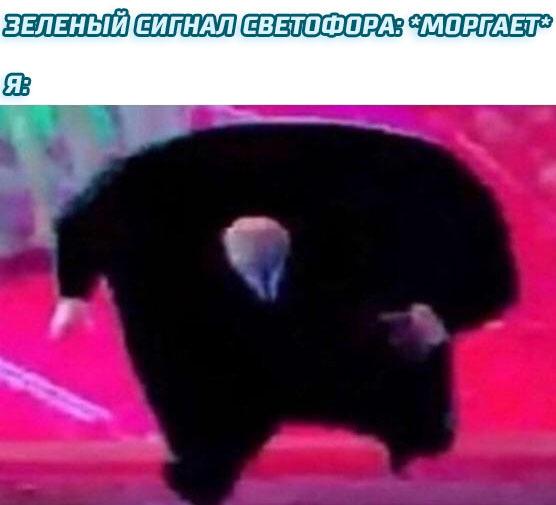Кингпин бежит - мемы про бегущего Кингпина