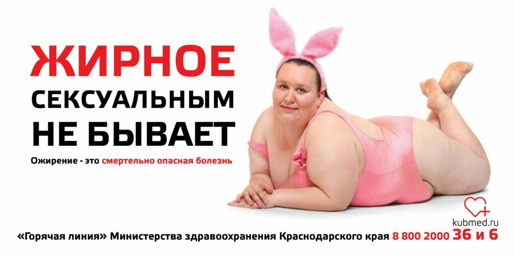 социальная реклама краснодар