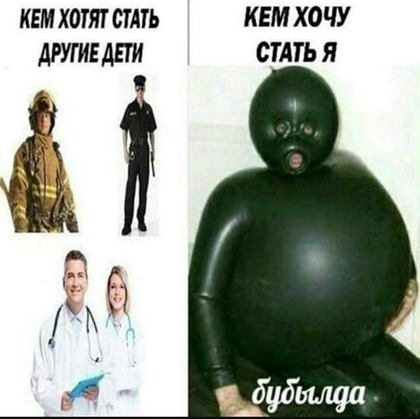 Бубылда мем