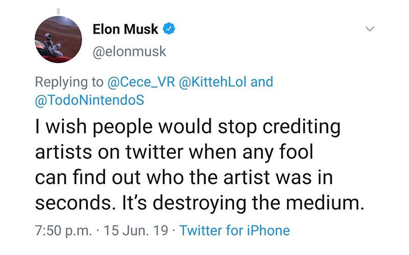 Илон Маск удалил твиттер