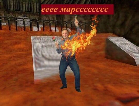 Танцующий Илон Маск мем