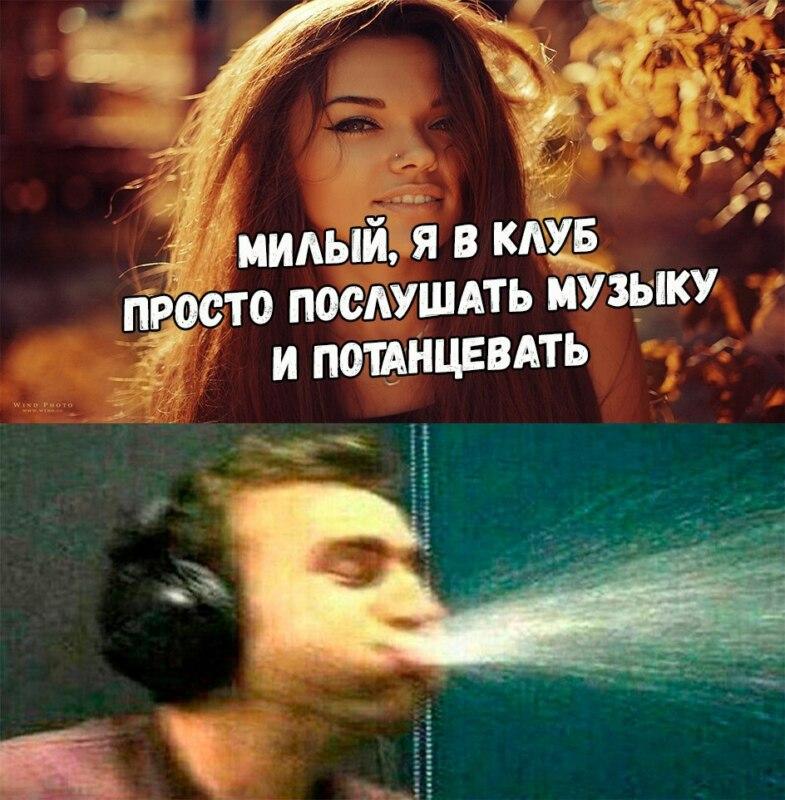 Парень плюется водой мем