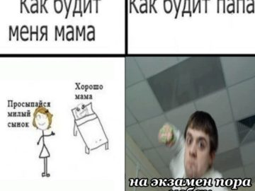 Мем Лобанов бьет, удар Лобанова