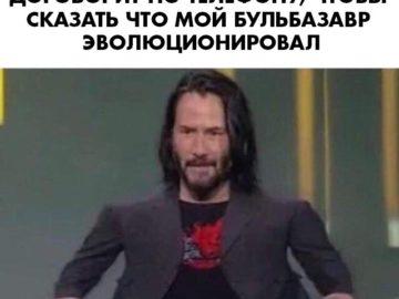 Маленький Киану Ривз