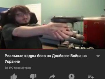 Мэддисон стреляет из пистолета