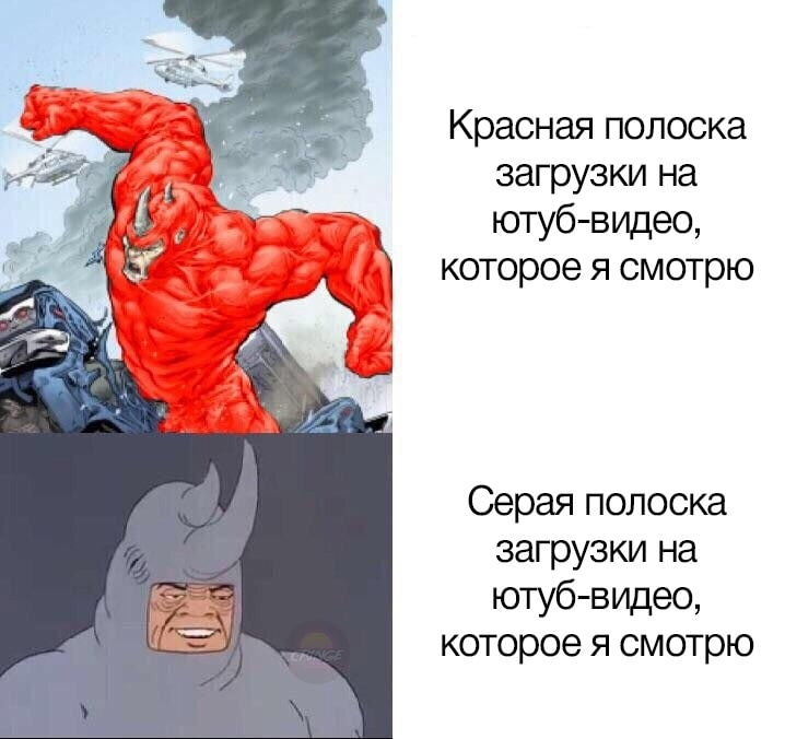Мем с ухмыляющимся Носорогом из мультсериала Человек-Паук