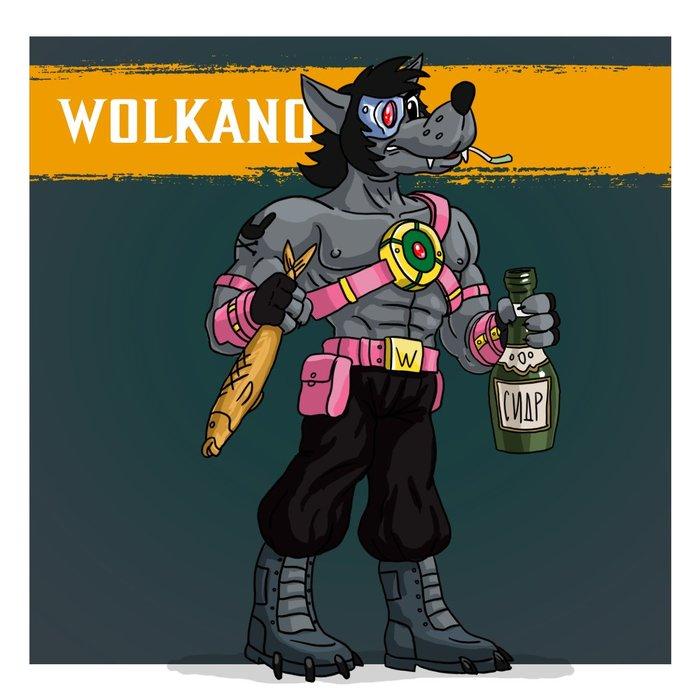 Wolkano
