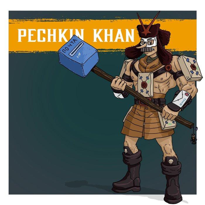 Pechkin Khan