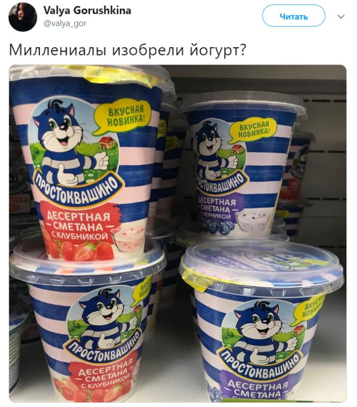 Мемы про миллениалов