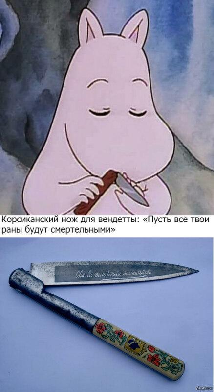 Moomin meme